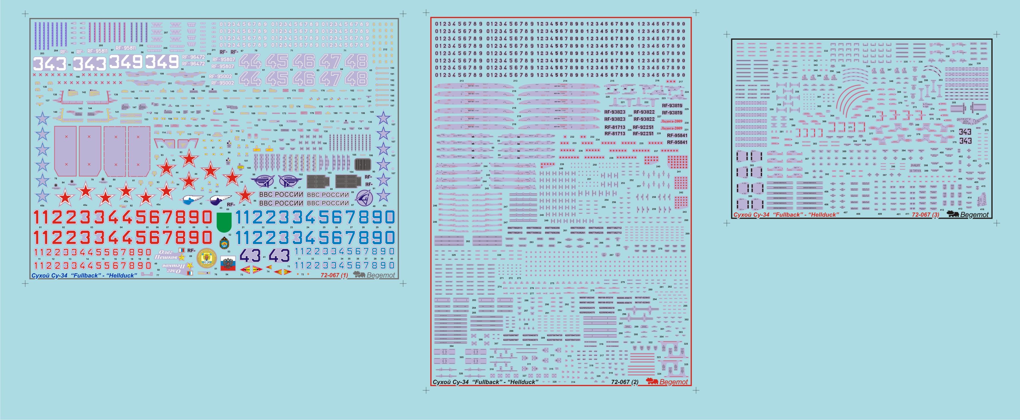 Su-34%20d%2072.jpg