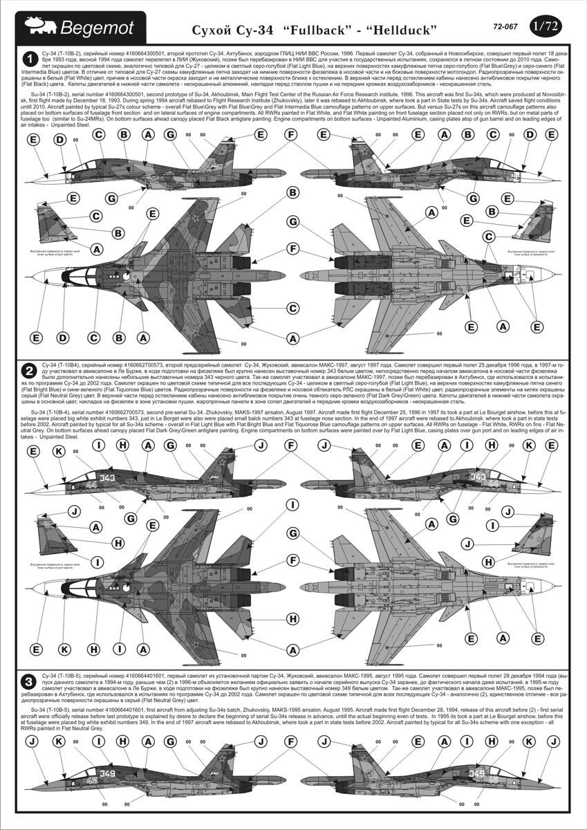 Su-34%20in%201.jpg